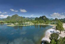 Club Med's Guilin Sun Resort