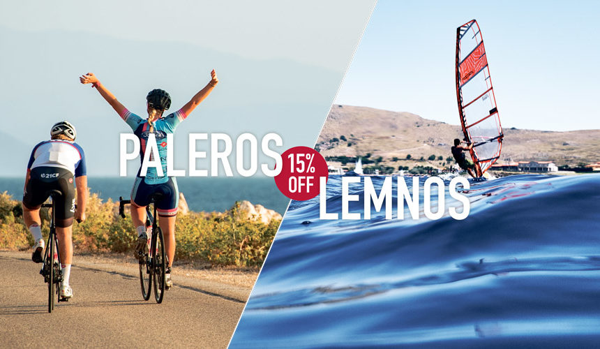 15 off Paleros and Lemnos